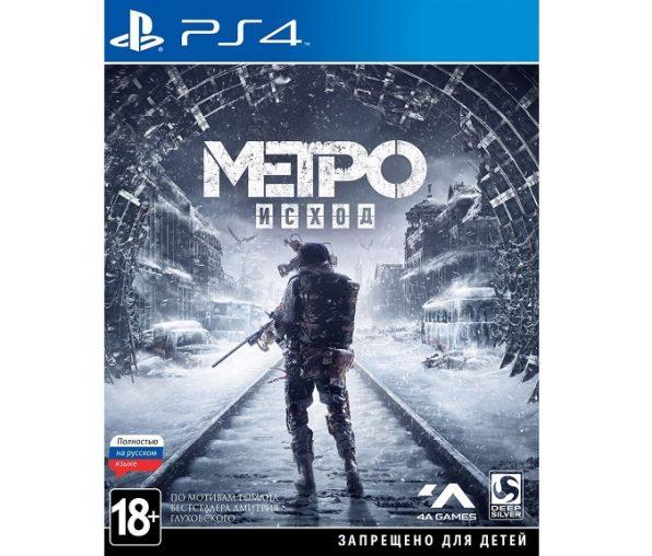 Метро Исход (PS4)