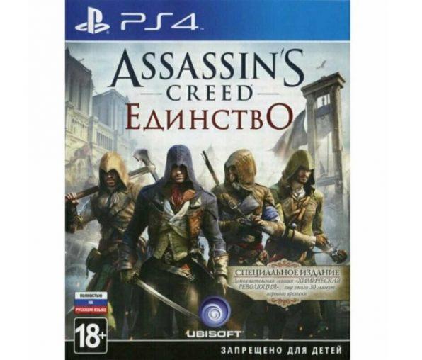 Assassin's Creed Единство. Специальное издание (PS4)