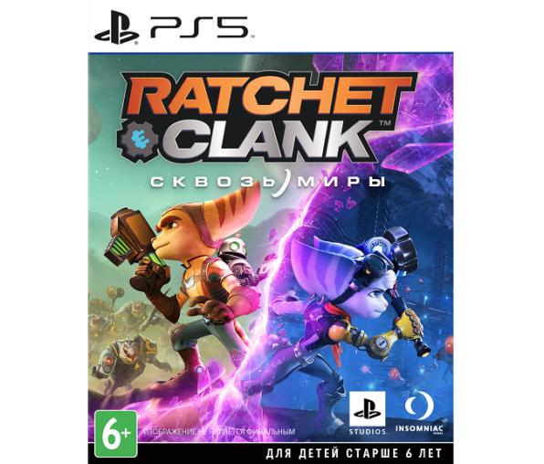 Ratchet & Clank: Сквозь Миры (PS5)